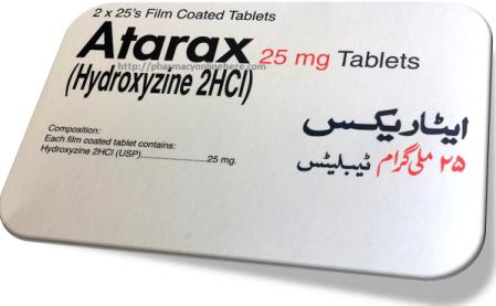 1fdfc2b0f49 Atarax Tablets Syrup (Hydroxyzine) Uses