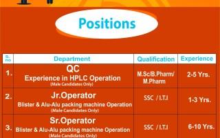 Sunrise International Labs Ltd – Walk-In Interviews for QC / Operators / Sr. Operators – Apply Now