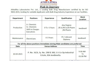 Athulitha Laboratories – Walk-In Interviews for Freshers & Experienced in Production / Maintenance on 10th Apr' 2021