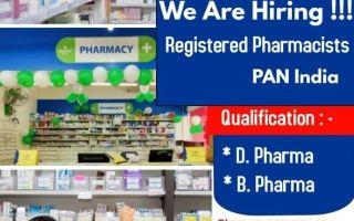 Reliance Retail – Hiring Pharmacists – PAN India