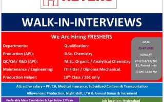 HETERO – Walk-In Drive for FRESHERS in Production, QA, QC, R&D, Engineering, Maintenance on 25th July' 2021