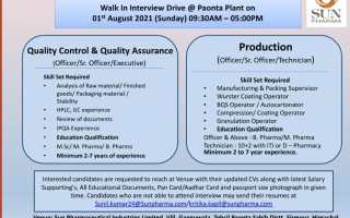 Sun Pharma – Walk-Ins for Multiple Openings in QA / QC / Production on 1st Aug' 2021