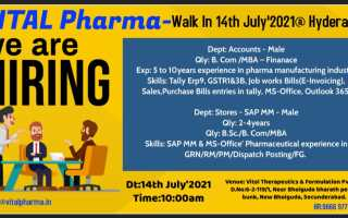 Vital Pharma – Walk-Ins for Accounts / Stores on 14th July' 2021