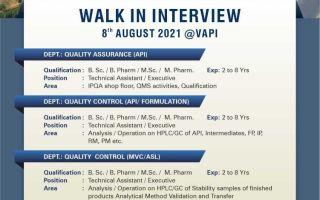Torrent Pharmaceuticals – Walk-In Interviews for QC / QA / Technology Transfer / EBA on 8th Aug' 2021