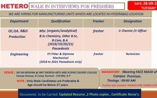 HETERO LABS LIMITED – Mega Job Mela for B.Sc, M.Sc, B.Com / B.A / ITI Fitter / Diploma Mechanical Freshers on 28th Sep' 2021 @ Kurnool
