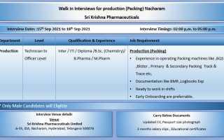 Sri Krishna Pharmaceuticals – Walk-In Interviews for Inter / B.Sc / B.Pharm / M.Pharm / ITI / Diploma Candidates on 15th – 18th Sep' 2021