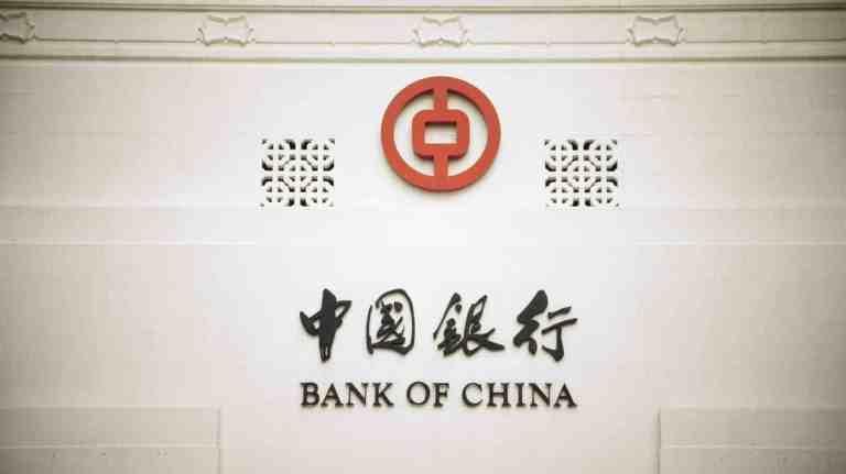 Chinese Bank of China
