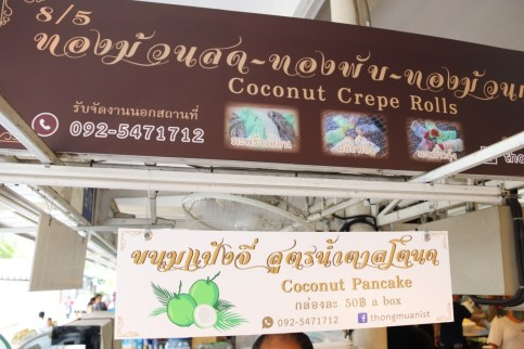 Coconut Pancake Stall