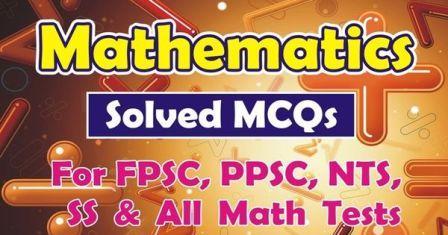 PPSC Mathematics Past Paper 2020