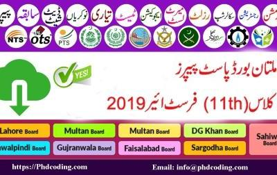 multan board past papers 2019