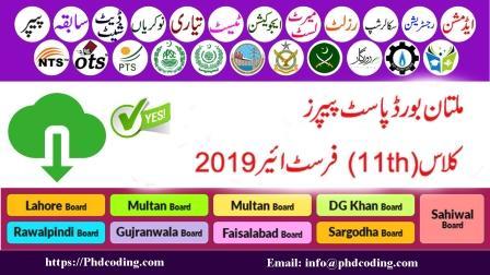 multan board past papers 2019