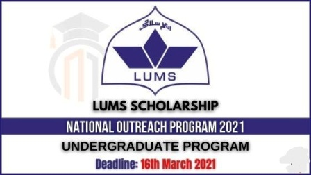 LUMS Scholarship 2021