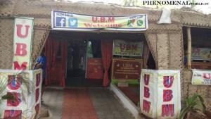 UBM Namma Veetu Saapaadu Entrance