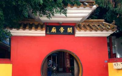 Guan Di chinese temple