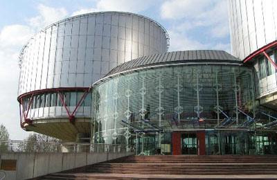 Международная конференция «Европейская конвенция о защите прав человека и основных свобод: итоги и перспективы»