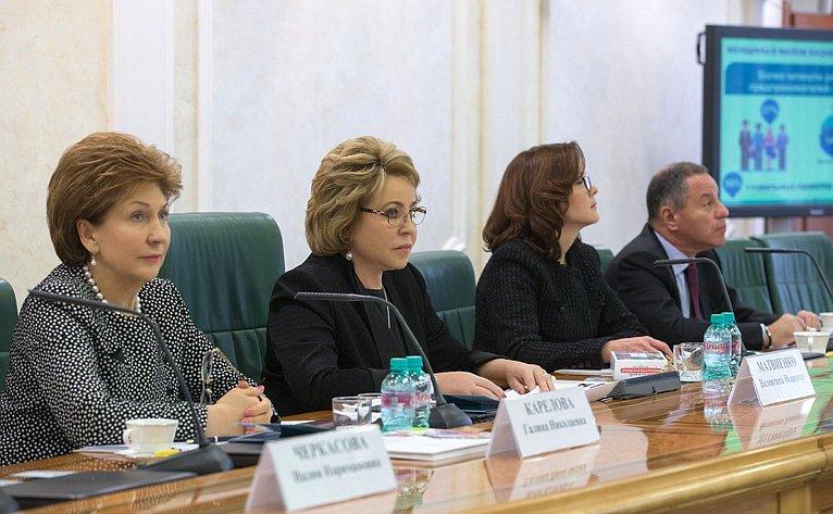 Совет Федерации поддержал проект Форума Доноров по развитию корпоративной благотворительности