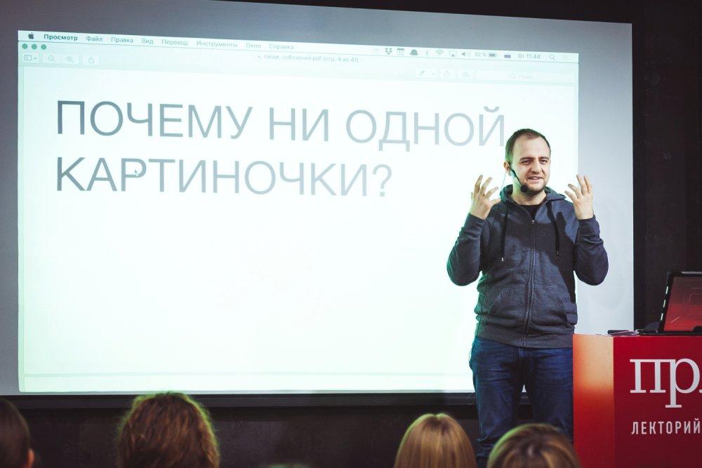 «Выбирайте слова, которые у людей реально вызывают отклик»: Максим Ильяхов о благотворительности и кликбейте