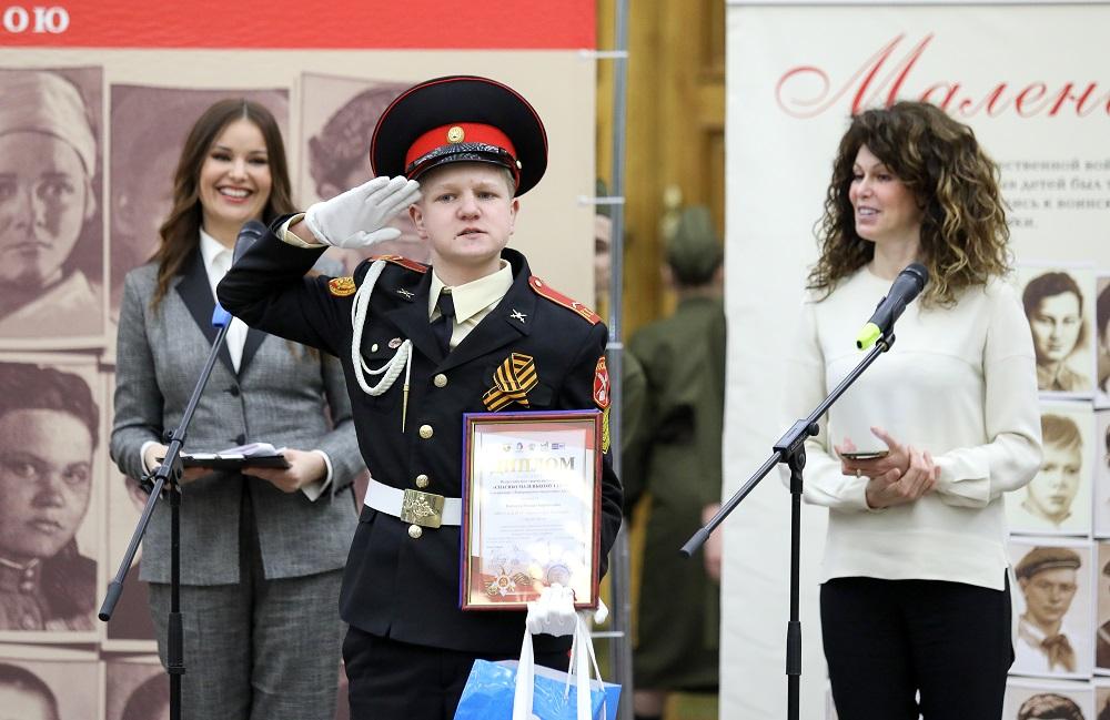 В Музее Победы наградили победителей конкурса «Маленькие герои большой войны»