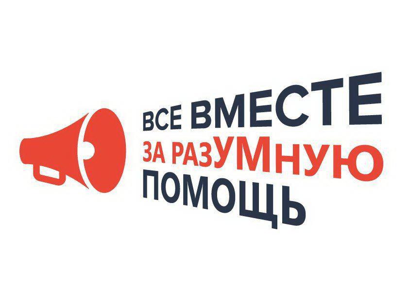 Красноярский благотворительный фонд «Добро24.ру» подписал «Декларацию об основных принципах прозрачности НКО»