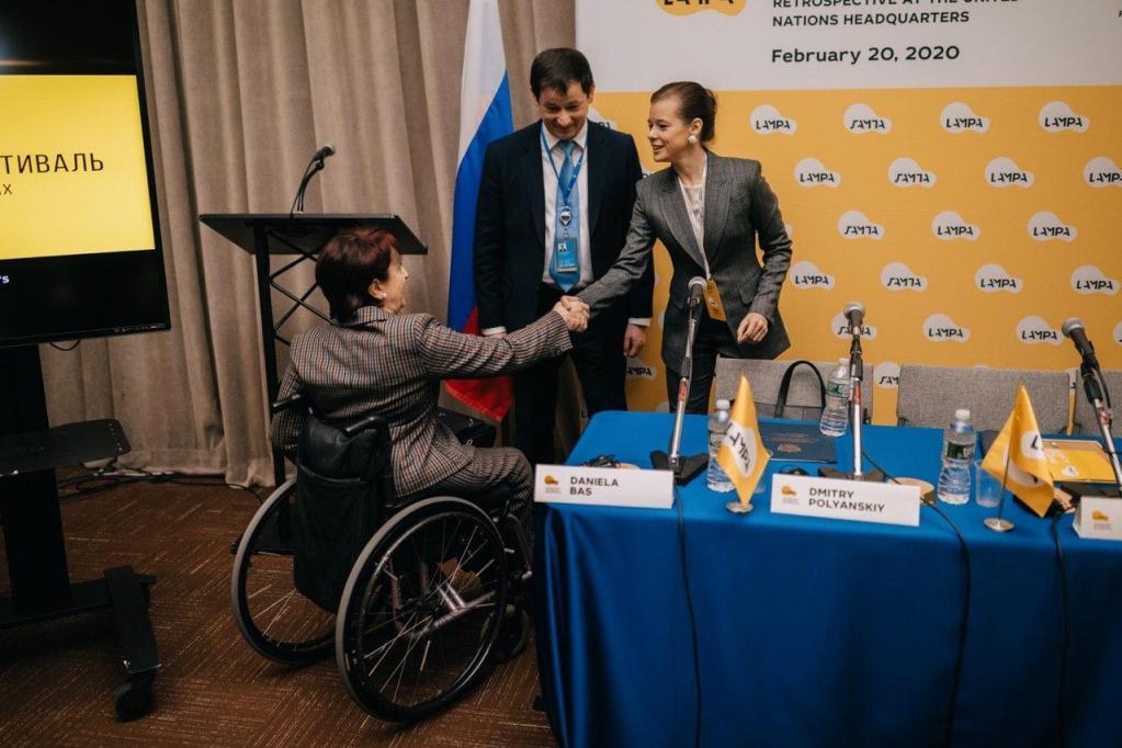 Всемирный день социальной справедливости отметили в ООН  российским кинофестивалем «ЛАМПА»
