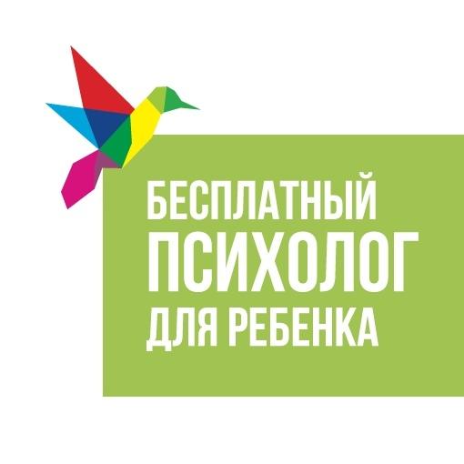 Благотворительный фонд «Счастье детям» объявил о начале нового онлайн-проекта «Мир добра: комплексная реабилитация детей» на территории России