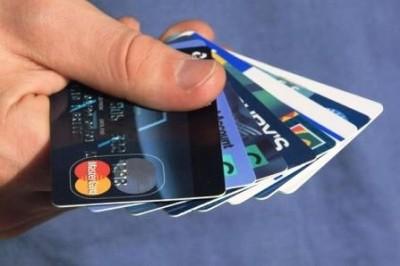 Добрые кредитки