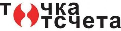 Логотип конкурса отчетов НКО Точка отсчета