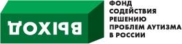 В Санкт-Петербурге начинает работу фонд помощи взрослым аутистам