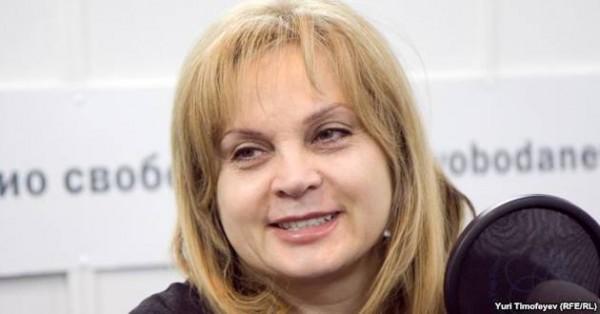 Элла Памфилова. Фото svoboda.org