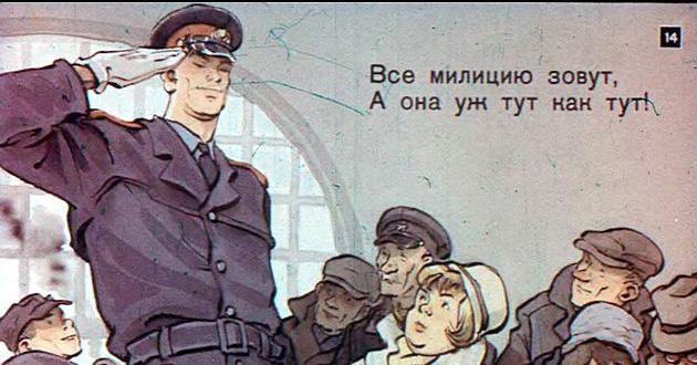 Новгородский фонд просит запретить сетевую благотворительность