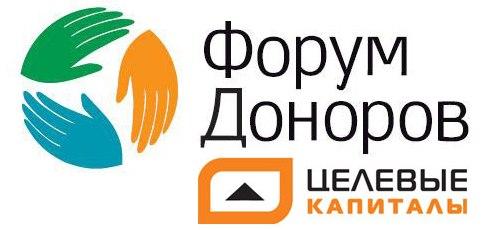ЦК ФД 2013