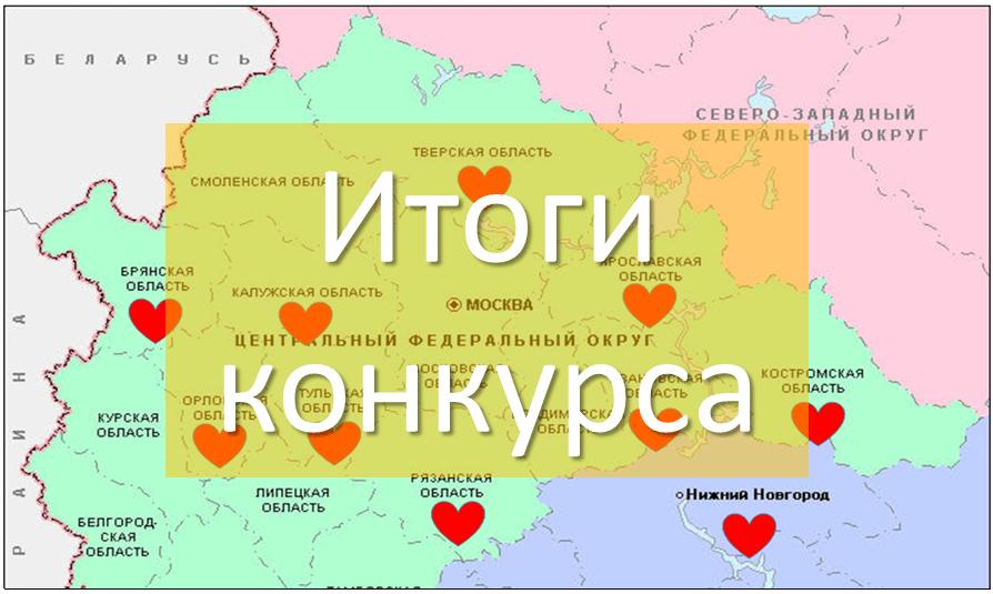 Московский фонд «Дети наши» начинает работу в двух новых регионах России