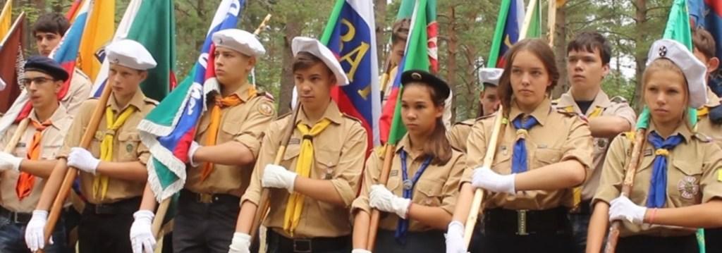 В усадьбе «Свиблово» состоится праздник в честь Дня основания разведчества (110-летия ОРЮР)