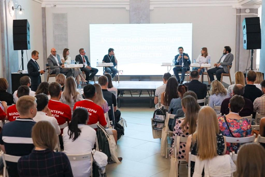 Центр социальных программ РУСАЛа приглашает инициативных жителей Иркутской области на серию очных семинаров «Школы городских изменений»