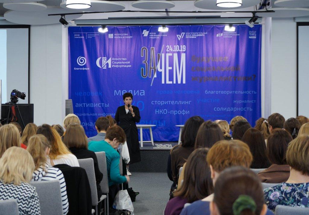 7 трендов российской социальной журналистики