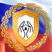 Союз семей военнослужащих России реализует социальный проект «Я помню, я горжусь!»
