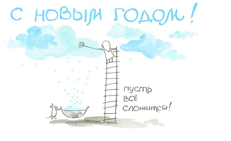 Фонд «Настенька» приглашает принять участие в онлайн-игре «Снежинка не тает – детям помогает!»