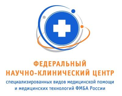 Бесплатную диагностику онкологических заболеваний проведут врачи ФНКЦ ФМБА России в честь Всемирного дня борьбы против рака
