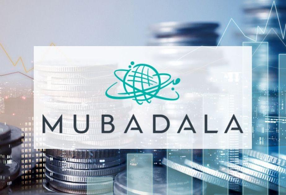 Международная компания Mubadala поддержала пять российских фондов