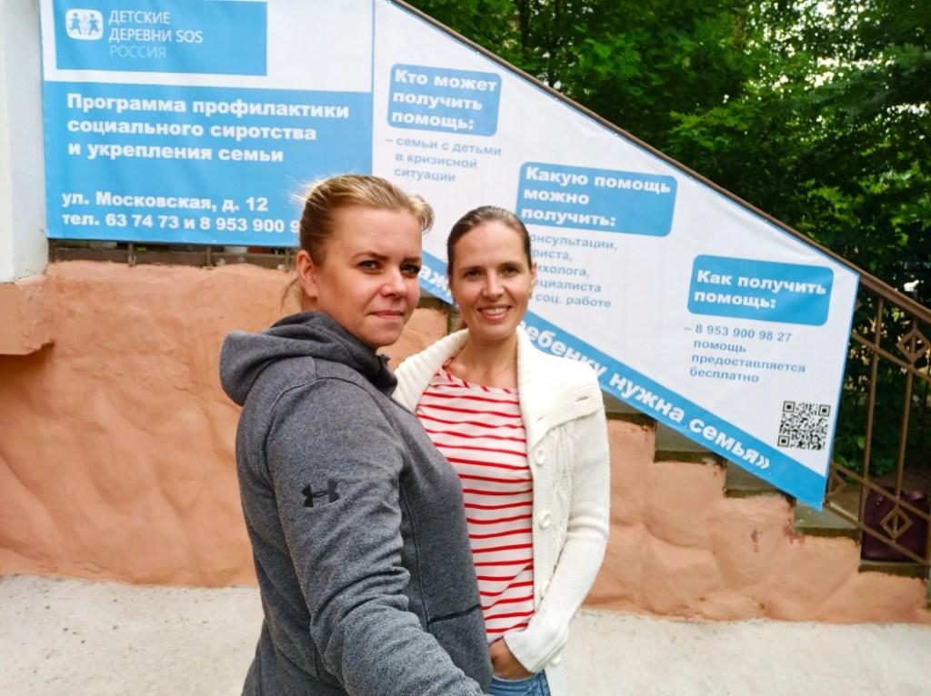 Бесплатная помощь семьям в Великом Новгороде
