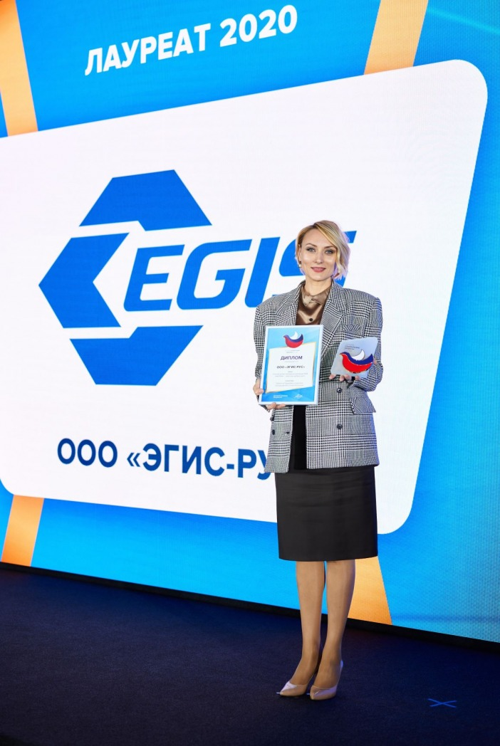 Благотворительная акция с участием компании «ЭГИС-РУС» стала одним из лучших социальных проектов России