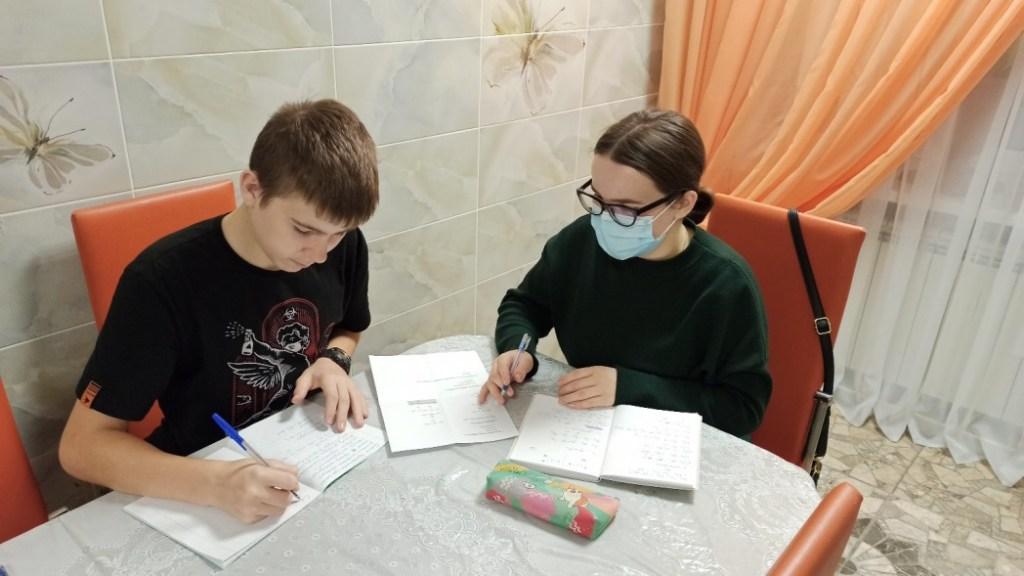 Образование детей в трудной жизненной ситуации: какую роль в жизни детей может сыграть репетитор.