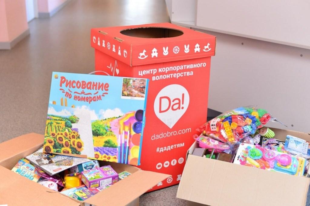 «Коробки храбрости» установили во всех коворкинг-центрах НКО Москвы