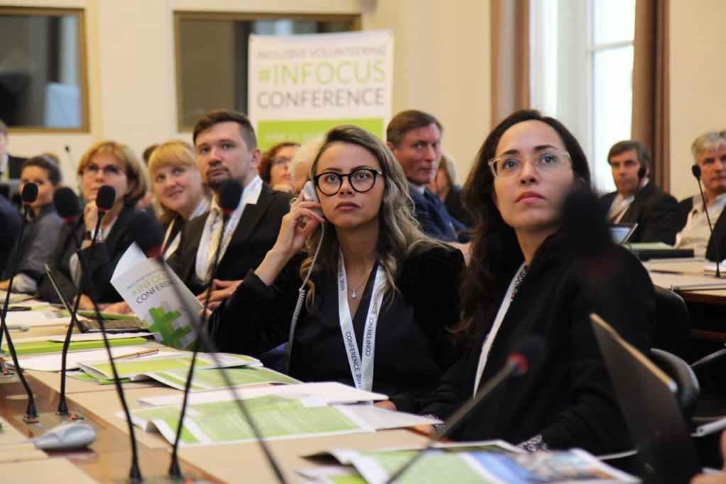 Онлайн-сессия Форума #INFOCUS 2020 о развитии инклюзии  в условиях социальной изоляции
