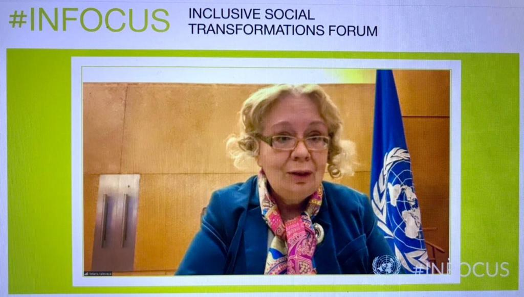 Не оставить никого в стороне. Форум #INFOCUS обсуждает вопросы инклюзивного развития