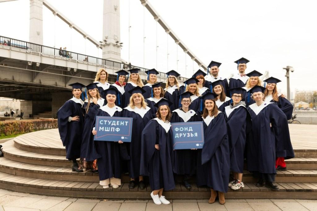Фонд «Друзья» набирает студентов на новый курс в Московскую школу профессиональной филантропии