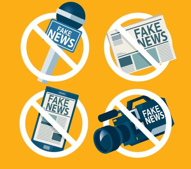 Вебинар «Как правильно читать классические и социальные СМИ и выявлять фейки и искажения информации»