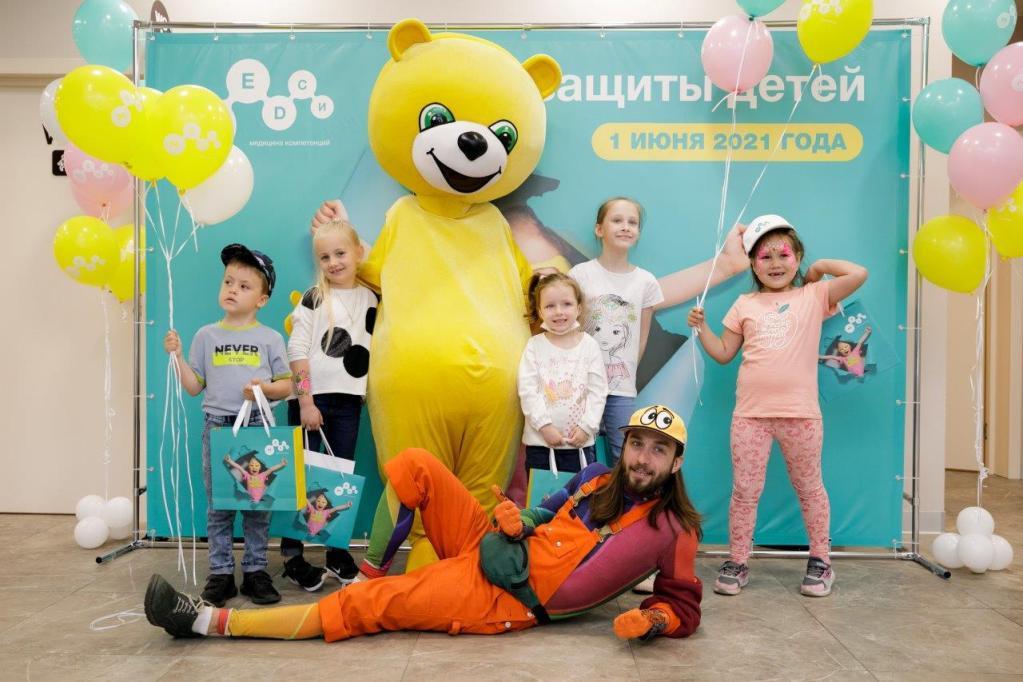 Семейный праздник, посвященный Дню защиты детей, прошел в КДЦ МЕДСИ в Марьино