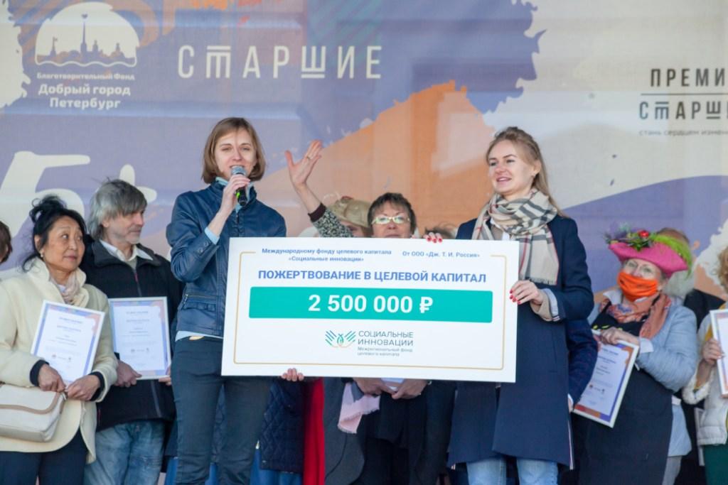 В Петербурге наградили активных старших