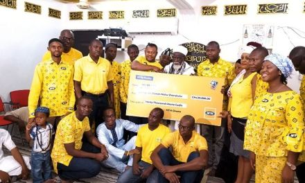 MTN gives GH¢30,000 to Chief Imam's educational fund